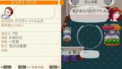 Nalulu_ss_0084